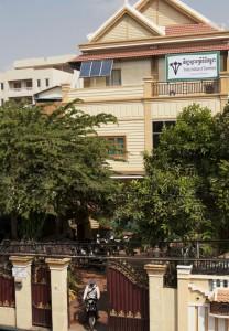 Trinity Institute of Cambodia